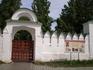 Ворота Суздальского Кремля.