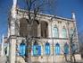 дворец Багчаджук