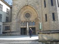 Взод в главный собор