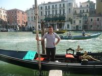 Гондольер — мужская профессия, которая требует большого мастерства. Обычно передается по наследству от отца к сыну.   В 2009 году в Венеции появилась ...