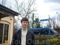 Улица имени 3-го мая *день конституции Польши* непосредственно 3-го мая.