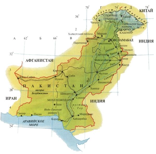 посоветовал пакистан на карте мира фото этот раз