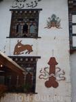Бутан.деревня
