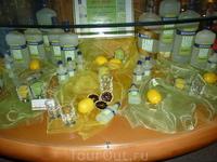 Лимонная бехеровка, 20градусов, вкусная-я-я!