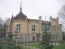Другой корпус военного санатория