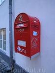 Почта бывает не только электронная...