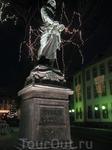 Майнц- город Шиллера