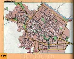 Карта Ашхабада с улицами