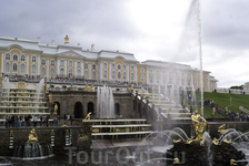 Основной фонтан Большого каскада