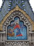 Часовня Богоявления Господня «Спас-на-Водах»