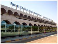 Рас-аль-Хайма
