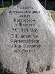 В память Ореховецкого мира между Новгородом и Швецией