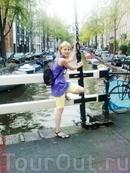 Амстердам летом
