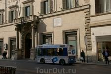 Рим.Местный автобус.