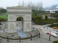 Мини-Европа (т.к. в Париж попасть из-за забастовок и поджегов в ноябре 2005 не удалось, пришлось любоваться маленькими копиями)