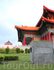Тайпей в северном Тайване