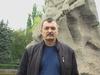 Александрович