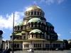 Фотография Собор Св. Александра Невского в Софии