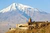Россияне смогут ездить в Армению без загранпаспорта