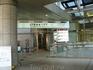 Лэндиарк Тауэр-это символ города высотой почти 300 м. Самая высокая в Японии!