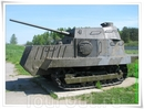 Бронетрактор или эрзац-танк НИ-1 («На Испуг»), выпускавшийся во времена обороны Одессы в 1941 году и представляющий собой обычный артиллерийский тягач ...