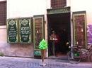Один из многочисленных маленьких милых музеев Праги - музей абсента