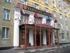 Фотография отеля Золотой колос
