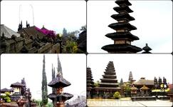 Храм Pura Besakih .  Индонезия, БАЛИ