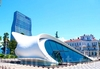Фотография Батумский Дворец Бракосочетаний