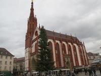 Вюрцбург