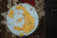 Карта острова. Кто-то привозит тарелочки, а я привожу фото с тарелочками :)