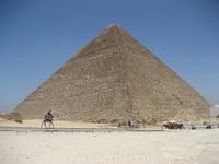 Великая пирамида