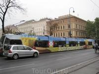 венский трамвай--порше между прочим
