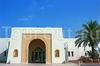 Фотография отеля Karthago Djerba