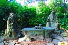 Гора Qing Yuan Shan - Конфуций... Суждения и беседы