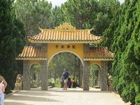 пагода Чук Лан
