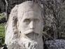 Скульптура в камне в парке Джермука
