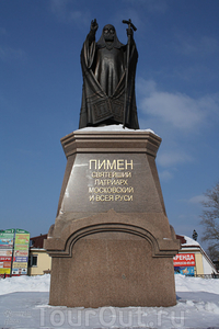 Памятник Патриарху Пимену