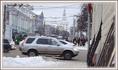 перекрёсток улиц: композиторов Воробьёвых и Карла Маркса
