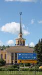 Петрозаводск. Ж/д вокзал