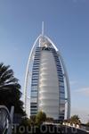Знаменитый Бурж Аль Араб - отель Парус!