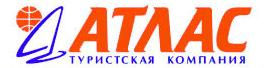 Туристская компания Турфирма и Туроператор Атлас Atlas