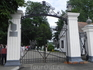 подъездная аллея к дворцово-замковому комплексу Несвиж