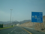 дорога на Фуджейру