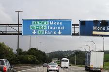 Дорогами Франции - на Париж!