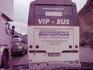словаки приезжают на рыбалку автобусом от принимающей фирмы