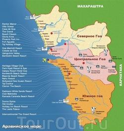 Карта Гоа с отелями