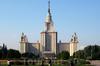 Фотография Московский государственный университет