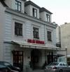 Фотография отеля Film
