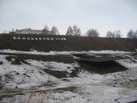 Вид на крепостной вал и сцену, находящуюся за крепостным рвом.